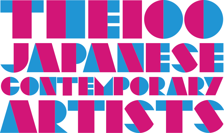 THE 100 JAPANESE CONTEMPORARY ARTISTS